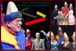 Νεανική – Παιδική Σκηνή Θεάτρου: Ένας Στρογγυλοκέφαλος στη χώρα των Μυτεροκέφαλων