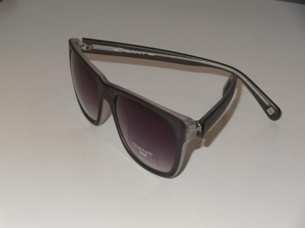 Διαγωνισμός με δώρο ένα επώνυμο ζευγάρι γυαλιών ηλίου (έληξε)