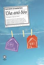 ola-apo2-cover