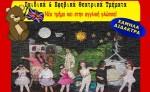 Θεατρικό εργαστήρι παιδιών και εφήβων στο Θέατρο Φλέμιγκ στη Θεσσαλονίκη