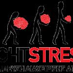 Πρόγραμμα Εκπαίδευσης Φοιτητών σε  Τεχνικές Διαχείρισης Άγχους