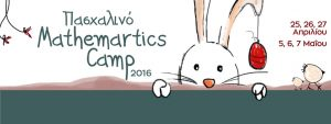 mathemartics-camp
