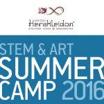 STEM & ART Summer Camp 2016