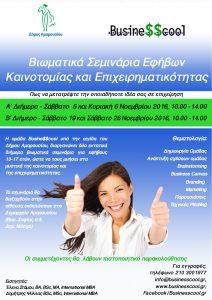 epixeirimatikotita.cdr