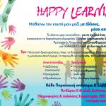 """Ομάδες """"Happy Learning"""" από το Δίκτυο Psy-Counsellors"""