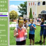5 ΕΒΔΟΜΑΔΕΣ ΞΕΓΝΟΙΑΣΙΑΣ ΣΤΟ SUMMER TEENS' CAMP: COOL_BIZ