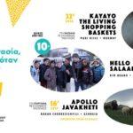 Κερδίστε 5 διπλές προσκλήσεις για την προβολή ντοκιμαντέρ KinderDocs στις 3 Φεβρουαρίου (έληξε)