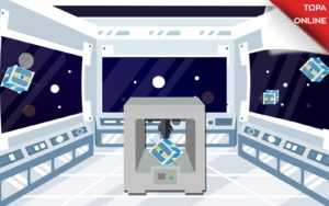 Online εκπαιδευτικό πρόγραμμα 3D Printing @ UTech Lab του Ιδρύματος Ευγενίδου