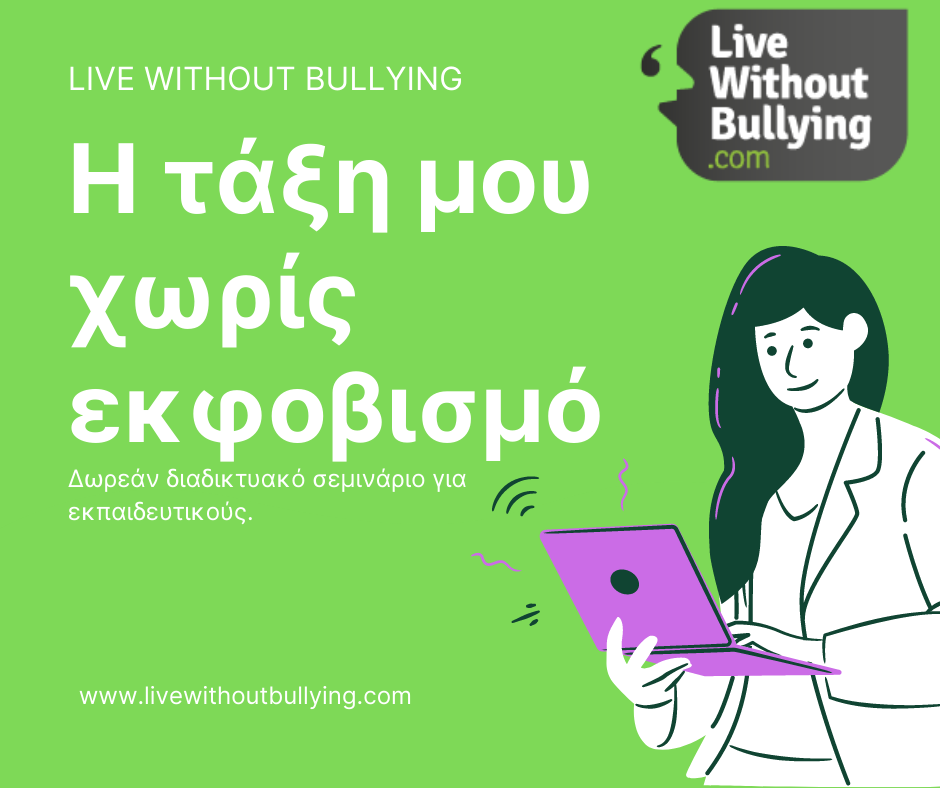 Live Withiut Bullying