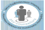 Psy-counsellors